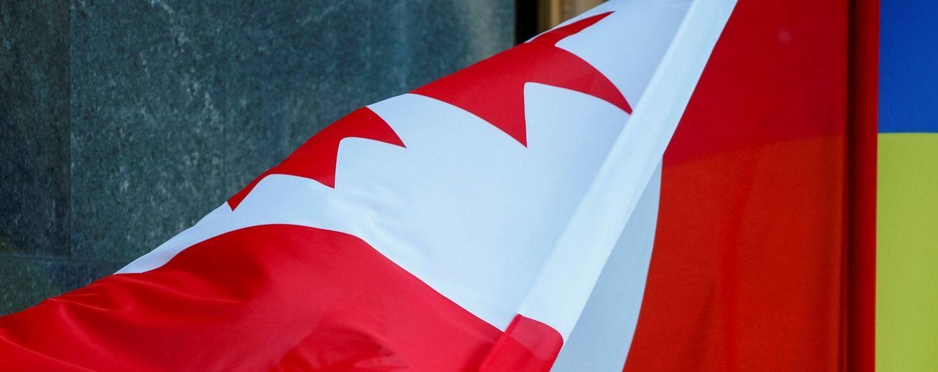 В Канаде открыли второе Генконсульство Украины