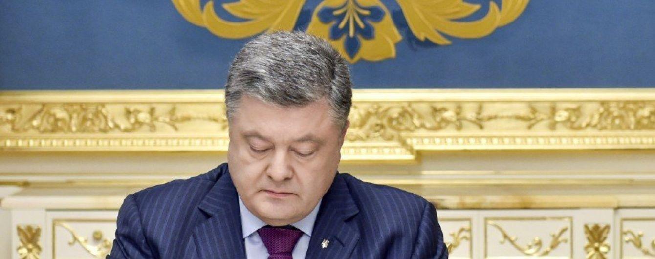 Порошенко подписал указ об увольнении Саакашвили
