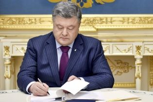 Президент підписав закон про скасування обов'язкового використання печаток підприємцями