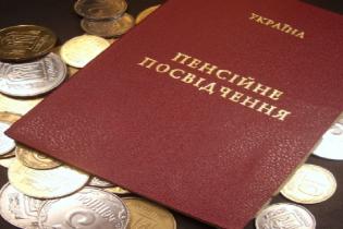Задержанный за растрату 600 млн грн чиновник НБУ может выйти под залог в 2 млн