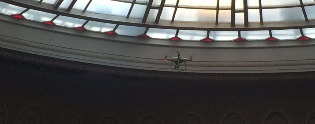 До Верховної Ради залетів дрон
