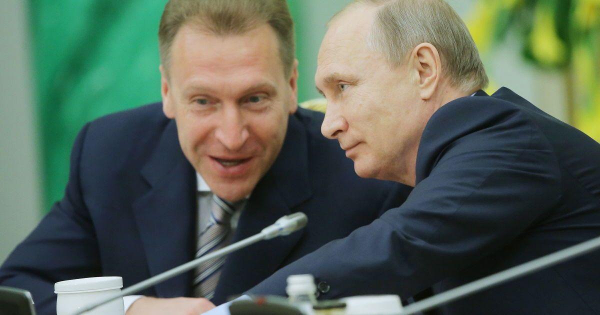 Шувалов і Путін