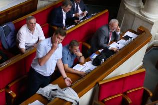 Нардеп из Оппоблока во время голосования в Раде показал неприличный жест
