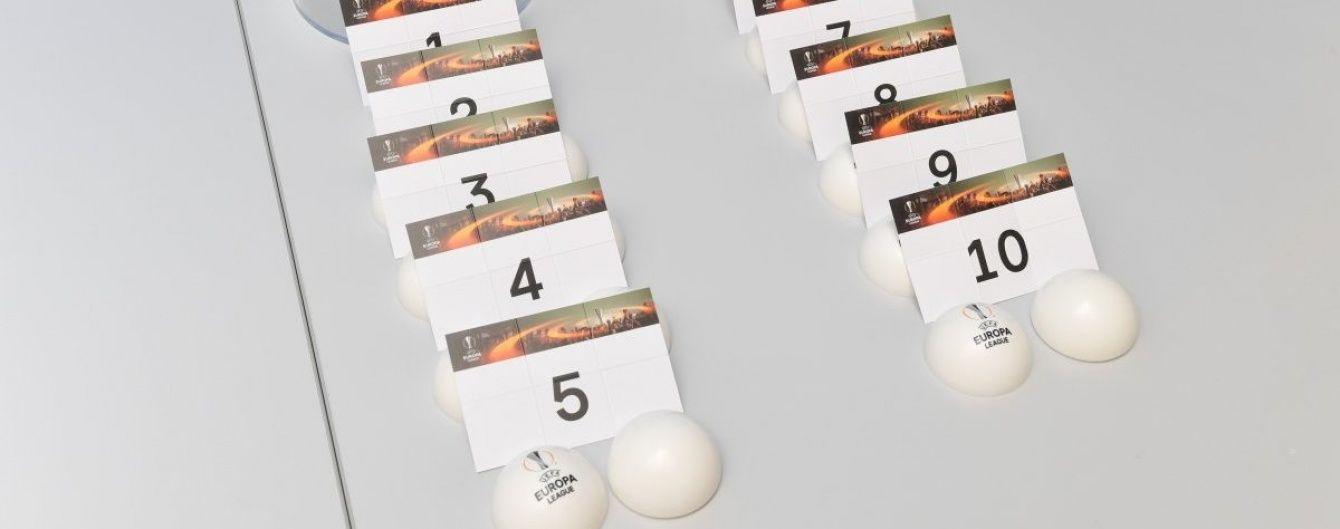 """""""Шахтар"""" та """"Зоря"""" отримали суперників: результати жеребкування групового етапу Ліги Європи"""
