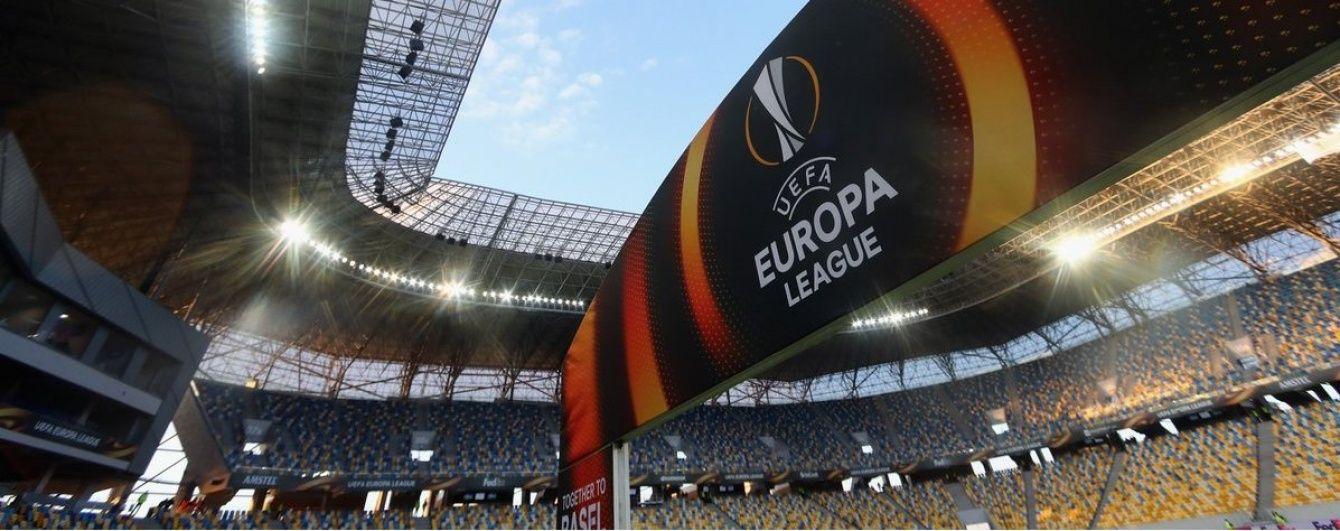 Ліга Європи. Календар і результати матчів другого кваліфай-раунду
