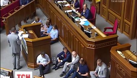 Депутати ВР пішли у відпустку майже на 2 місяці