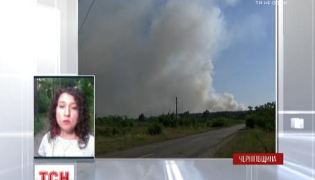 На Черниговщине пожар охватил около двадцати гектаров земли