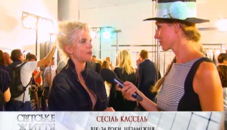 Певица Сесиль Кассель рассказала о любимых кутюрье