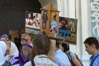 Московский Патриархат открестился от скандального хода на Софиевской площади
