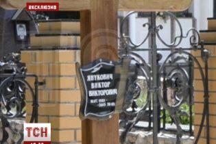 На могилі Януковича-молодшого поставили новий хрест. Ексклюзив ТСН