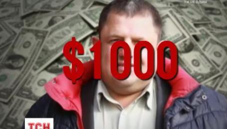 Антикоррупционный бум в Украине: НАБУ делится первыми результатами работы