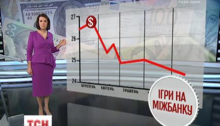 Особливості української інфляції: долар падає - ціни ростуть