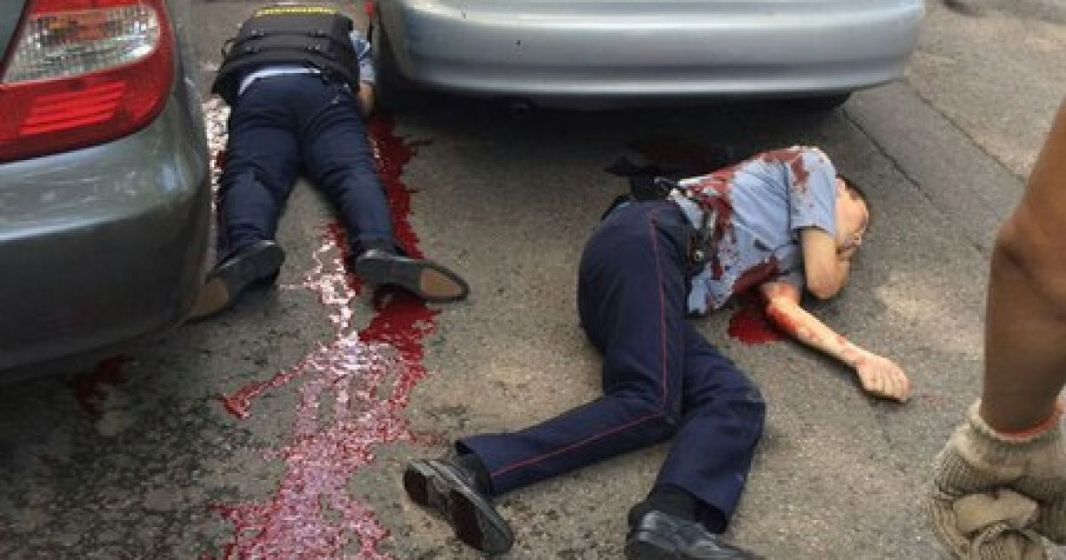 Фото після нападу на полісменів