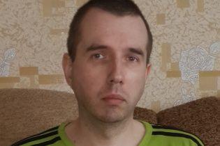 Сергей просит помощи у неравнодушных