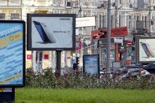 В Киеве начали борьбу с рекламой на улицах: планируют установить пять режимных зон