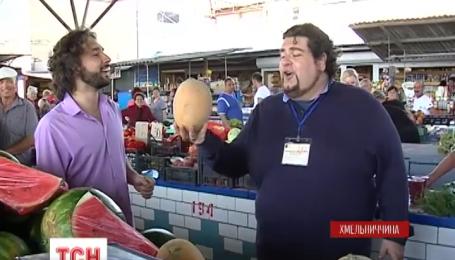 На рынке Каменец-Подольского итальянские певцы исполняли классические произведения, покупая фрукты и овощи