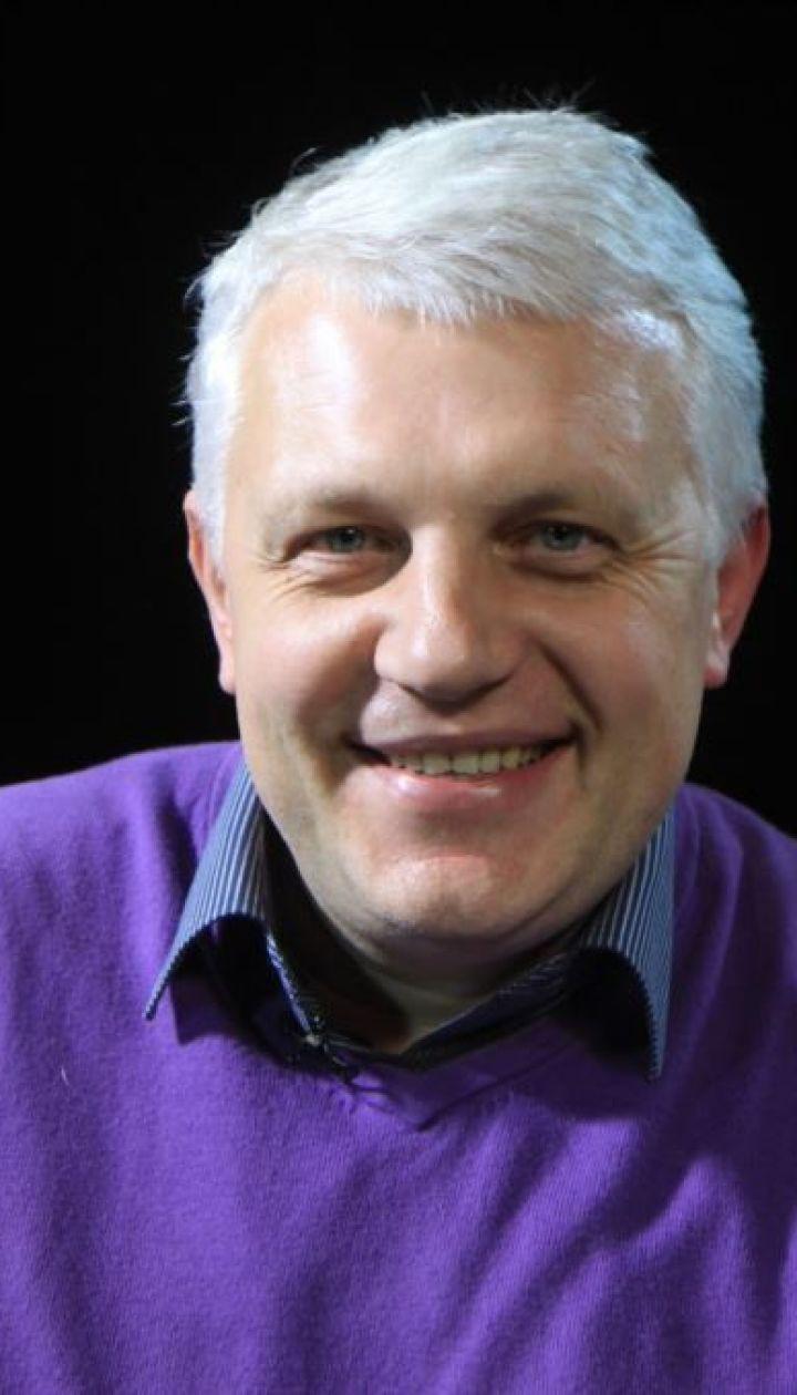 Расследование убийства журналиста Павла Шеремета