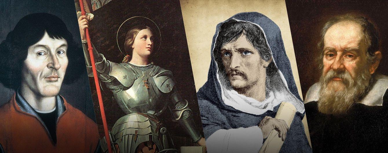 Смерть из-за науки и верность королю. Известные жертвы инквизиции