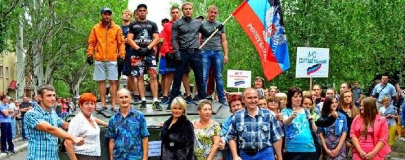"""Бойовики """"ДНР"""" заявили про відкриття """"представництва"""" в Греції, Афіни спростовують"""