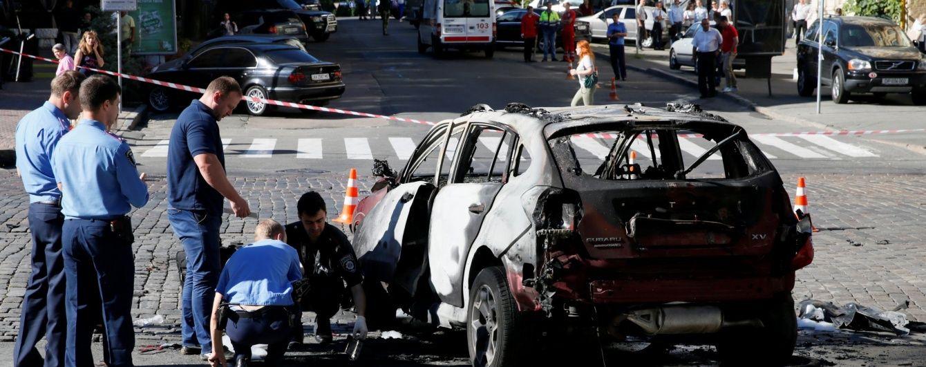 Появились фото лиц, возможно, причастных к убийству журналиста Шеремета