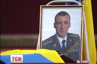 У Києві поховали командира 51-ї бригади, який загинув під Іловайськом