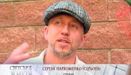 Рэпер Серега жалеет, что его не зовут выступать в Крым