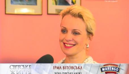Ирма Витовская рассказала историю отношений с бизнесменом Виталием Ванцой