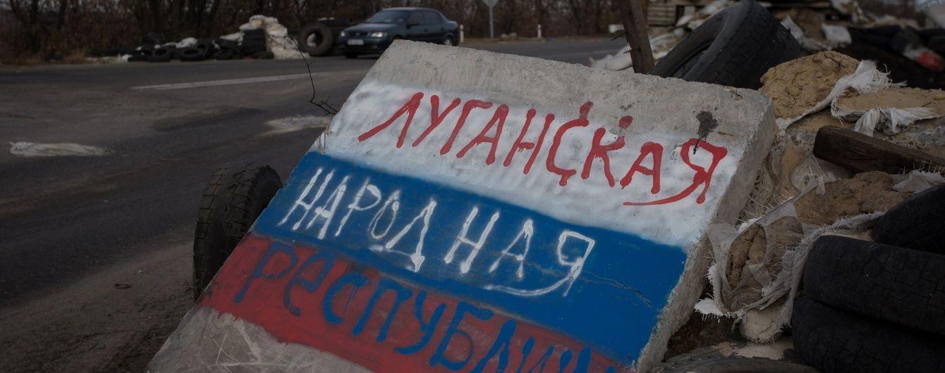 """Бойовики """"ЛНР"""" заявили про затримання представників """"Азову"""""""