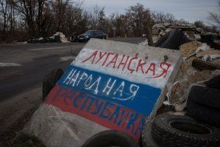 """Одному из организаторов незаконного """"референдума"""" 2014 года на Донбассе объявили приговор"""