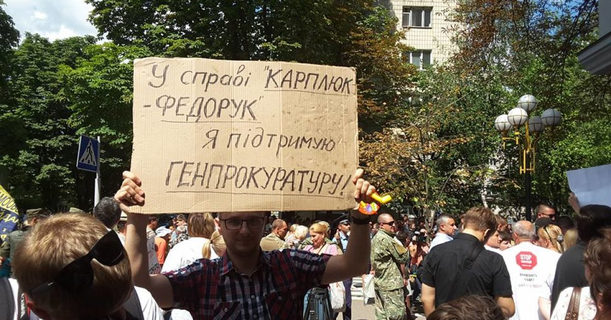 @ Ольга Червакова/facebook