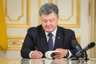 Порошенко назначил новым руководителем ГУДа экс-советника Януковича