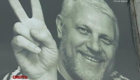 Людина правди: друзі Павла Шеремета розповіли по насичене життя журналіста