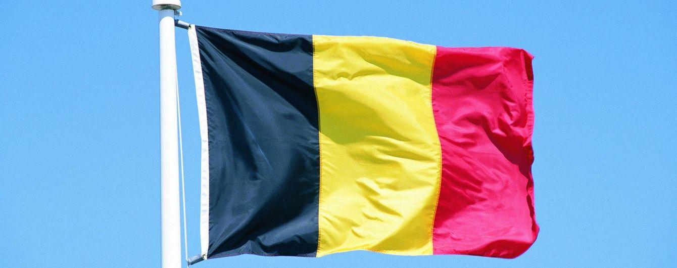 Бельгия и Нидерланды мирно обменялись территориями