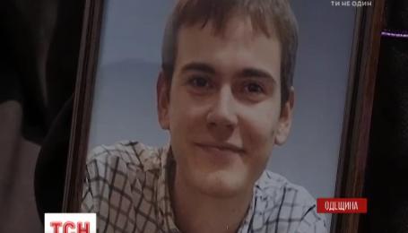 В родном поселке похоронили Михаила Базелевского, погибшего во время ужасного теракта в Ницце