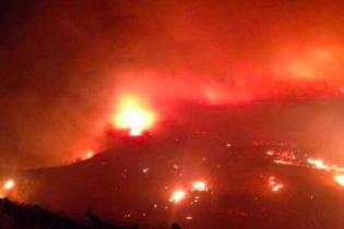 В Турции вспыхнул пожар неподалеку от базы НАТО - СМИ