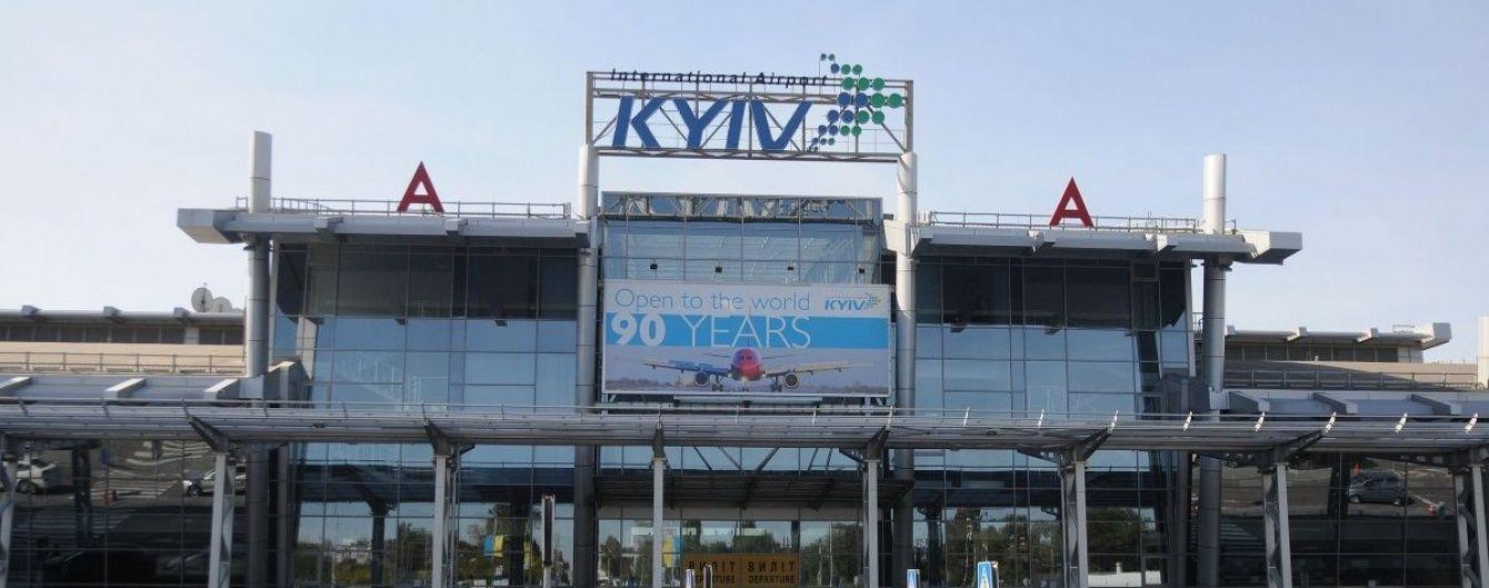 Крупный туроператор не оплатил рейсы и оставил туристов в аэропорту Киева
