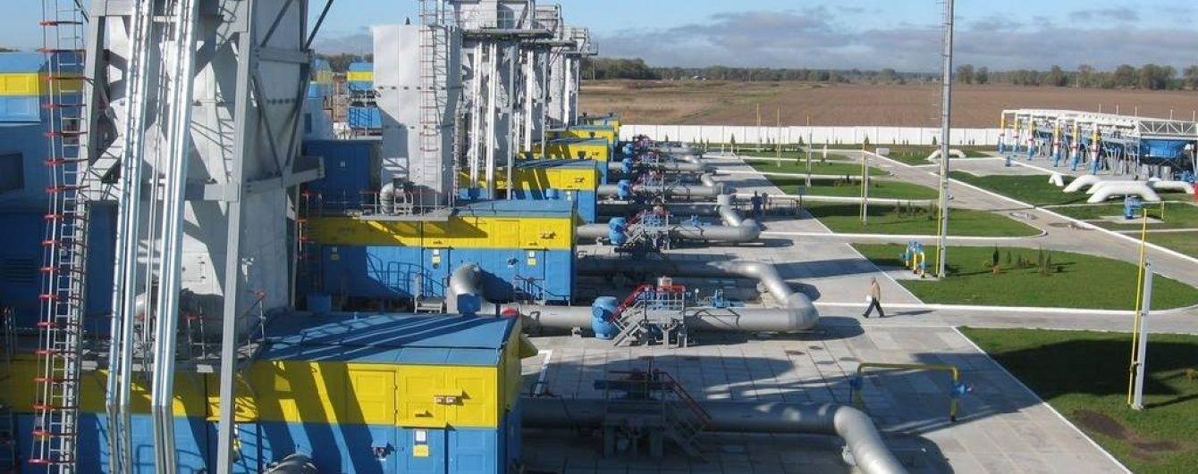 """Промисловим споживачам газ продаватимуть дешевше, ніж населенню. Нові ціни від """"Нафтогазу"""""""