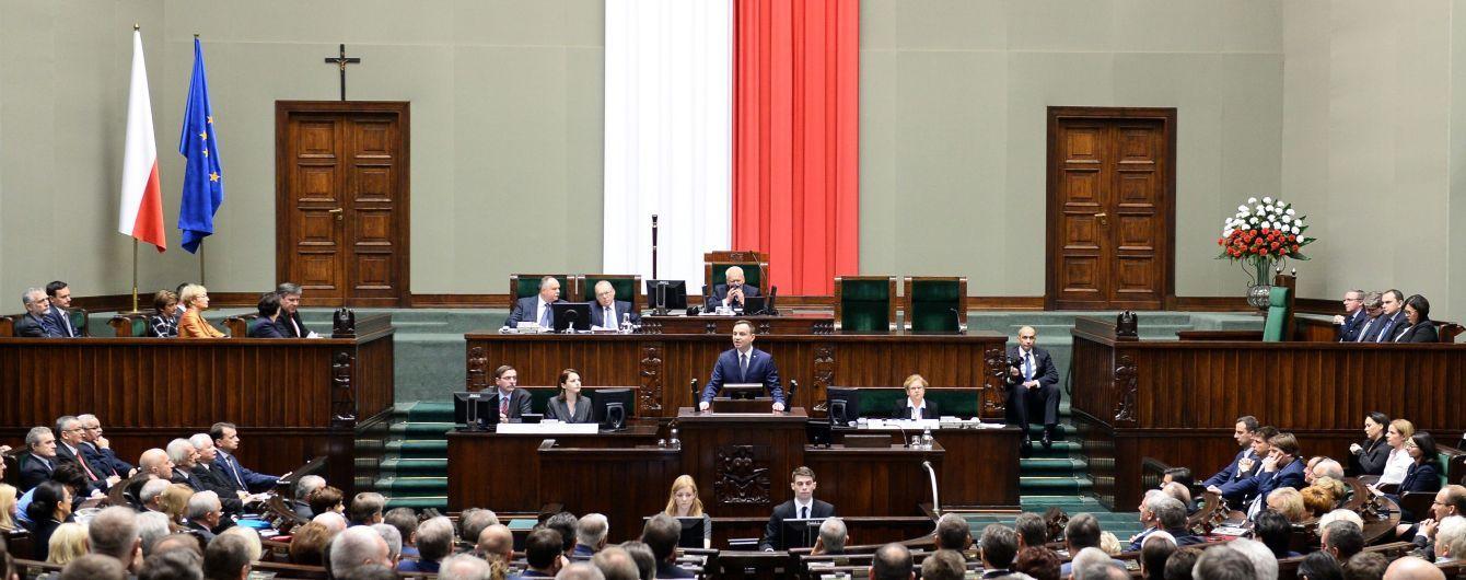 В Польше созвали заседание Сейма из-за ухудшения отношений с Украиной