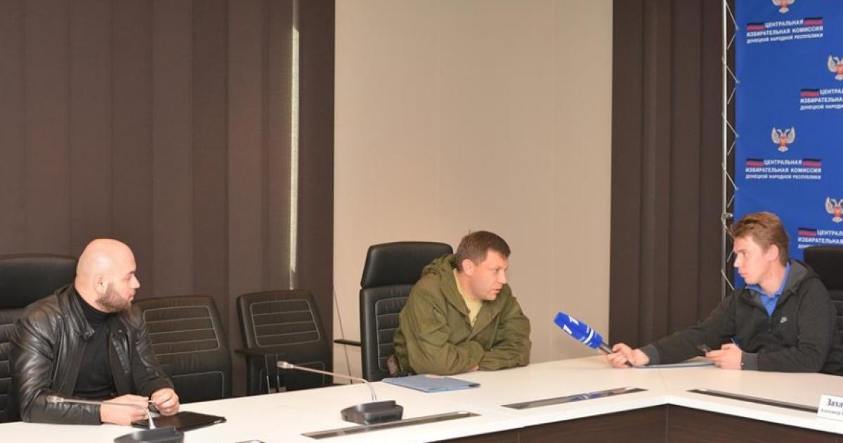 Рушан Умяров бере інтерв'ю у одіозного Захарченка @ Дар'я Морозова