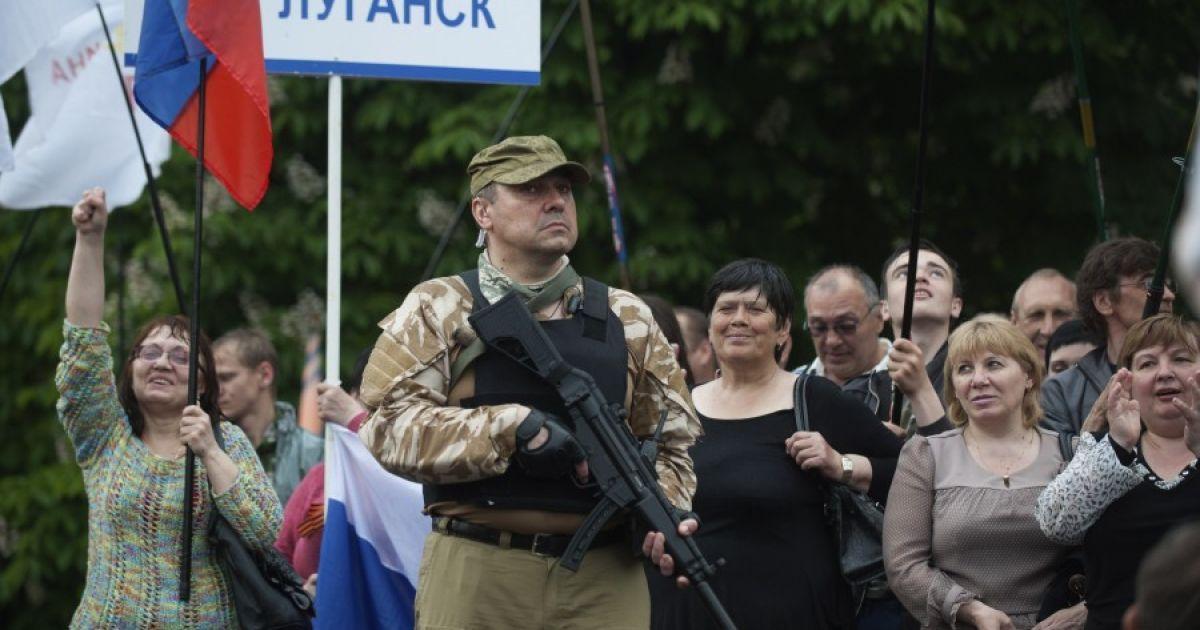 """Бойовики """"ЛНР"""" вирішили перейменувати Луганськ на святкові дати"""