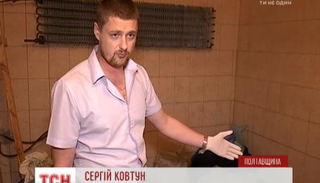 В Миргородском морге без холодильника сохраняют останки, содержащие возбудителей болезней