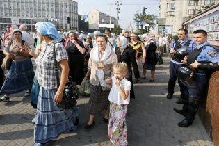У Києві обмежать рух транспорту через молебні та хресні ходи до Дня хрещення Русі