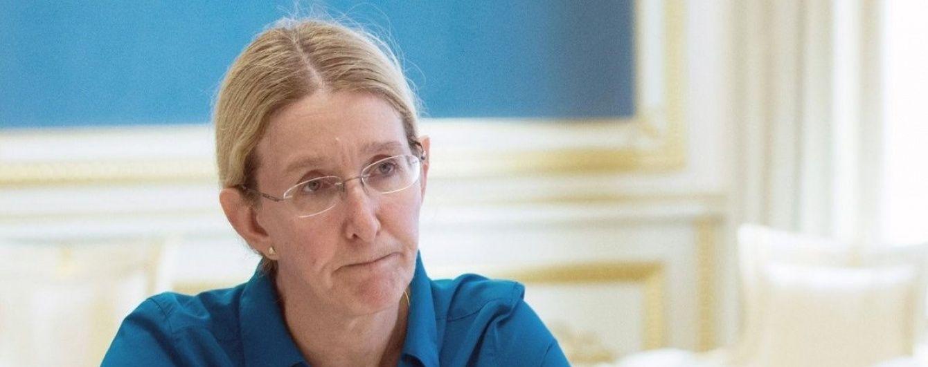 НАПК внесло предписание главе Минздрава Супрун