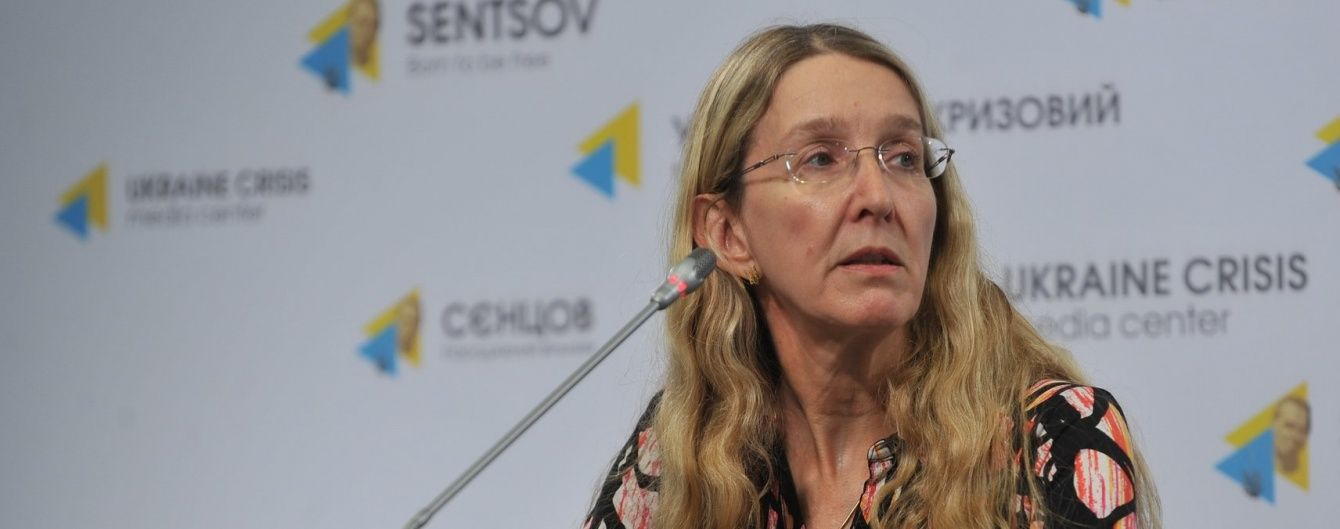 Супрун рассказала об угрозах для украинцев из-за ее отстранения