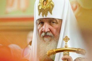 Глава РПЦ Кирилл созвал экстренный синод из-за признания ПЦУ Греческой церковью