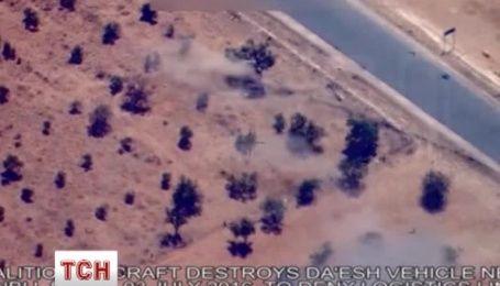 Оприлюднили відео, як війська коаліції знищували терористів ІДІЛ