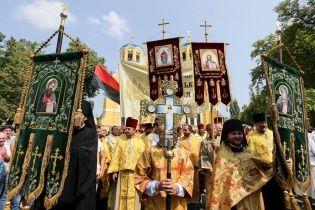Мирно и без провокаций. Как в Киеве прошел крестный ход УПЦ КП