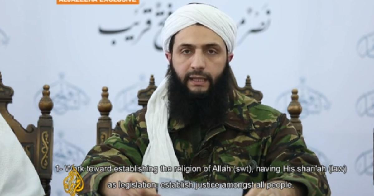 """""""Фронт Нусра"""" разорвала отношения с """"Аль-Каидой"""" и сменила название"""
