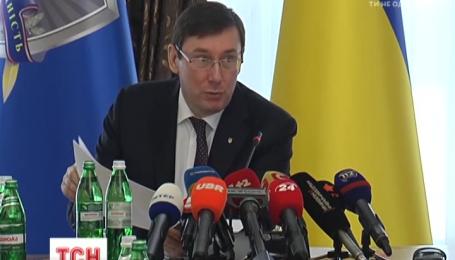 """Луценко готовит масштабную проверку прокуроров """"на добропорядочность"""""""