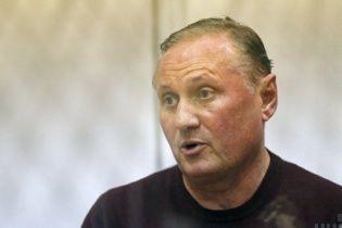 Суд продлил арест подозреваемому в госизмене экс-регионалу Ефремову
